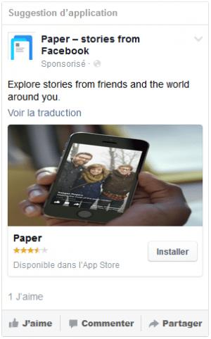 format facebook ad