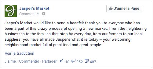 format facebook ads