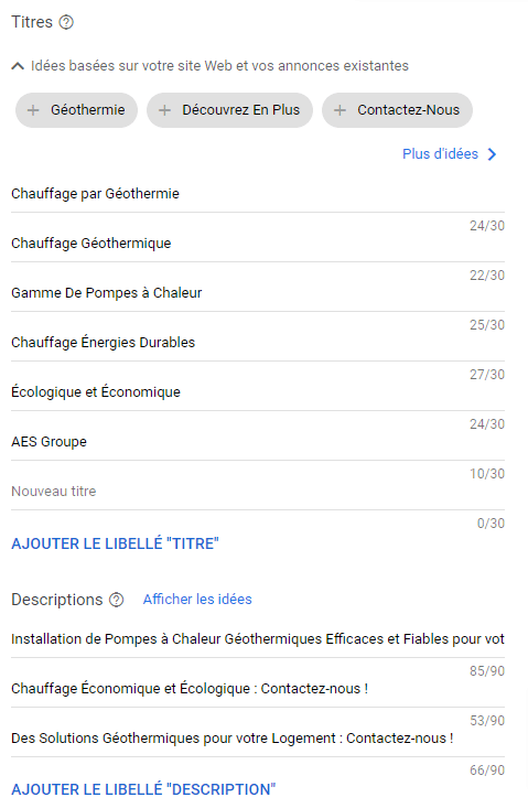 annonce responsive adwords